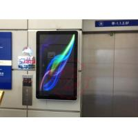 Buy cheap 16.7M 65 Inch multimedia Digital Signage Totem , touch screen kiosk Samsung DID LG IP Panel product