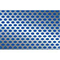 Quality Perforated Metal Mesh wholesale
