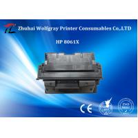 Quality Zhuhai Hot Sell Compatible Black Toner Cartridge For  HP C8061A/X/HY wholesale