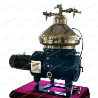 Buy cheap Biodiesel Oil Centrifuge Oil Water Separator For Extraction Of Fatty Acids from wholesalers