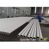 Quality Seamless Stainless Steel Tube ASTM A312 TP316 , Annealed And Pickled Stainless Steel Pipe wholesale