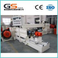 Quality Delta Inverter Single / Twin Screw Compounding Extruder With CE ISO Certification wholesale