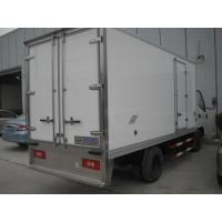 China FRP Truck Body on sale