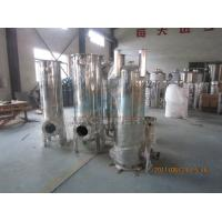 Quality Stainless Steel Water Filter Housing Bag Filters Vertical Water Pretreatment Filter Bag Filter Housing wholesale