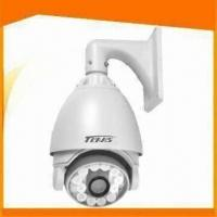 China 7-inch Sony CCD Outdoor High-speed Pan/Tilt Dome Camera with H.264 and Auto Iris Lens on sale