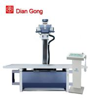 China Properties medical x-ray manufacturer x ray machines for sale X ray detector on sale