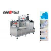 Quality Dust Proof Sleeve Making Machine Disposable Oversleeves Making Machine wholesale