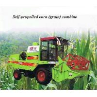 Quality Self-Propelled Corn Combined Harvester wholesale