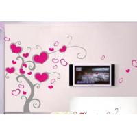 China Personalised Little Tree With Red Heart Wall Sticker F077 on sale