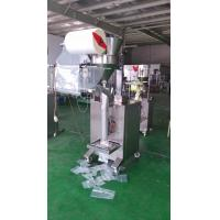 Buy cheap High Efficiency Turmeric Powder Packaging Machine Full Automatic 28-50Bags/Min from wholesalers