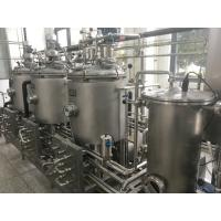 China Durable Automatic Production Line 500KG Collagen Powder Production Line on sale