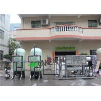 Quality 6000 Liter Salt Water Desalination Machines Using Reverse Osmosis System And Self Clean System wholesale