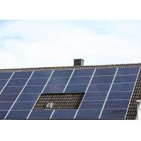 Quality Durable Second Hand Ying Lee Solar Panels 40 To 85 °C Operating Temperature wholesale
