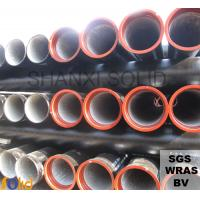 Quality ductile iron pipe,ISO2531 ductile iron pipe wholesale