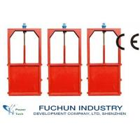Buy cheap Sewage Micro Sluice Gate Hoist Gate 0.3~1.3m Head Stainless Steel from wholesalers