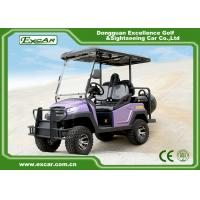 Quality Purple Lifted Electric Hunting Buggy For Club Course With Onboard Charger wholesale