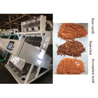 Quality 3 Chutes Grain Sorting Machine 99.99% Accuracy 1.5 Ton/H Capacity For Red Lentils wholesale