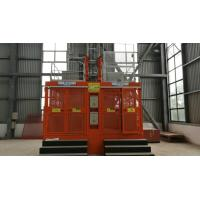 Quality 13 Tons Material Lifting Construction Hoist with 400kg Lifting Device for Tower wholesale