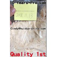 Quality Pure FUF MAF in powdered form 98% from end lab China origianl with 100% customer satisfaction wholesale
