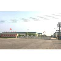 Guangzhou Xijia Chemical Co., Ltd.