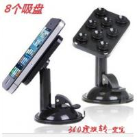 Quality 4C Offset Printing Mobile Phone Bracket / Mobile Phone Car Holder Handfree wholesale