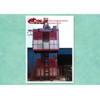 Quality Reliable Rack & Pinion Elevator Builders Hoist Adjustable Speed For Material Lifting wholesale