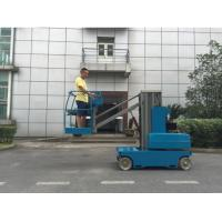 Buy cheap 360 Degree Rotation Electric Cherry Picker Single Mast Aerial Work Platform from wholesalers
