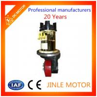 Quality Mechanism Series Wound Hydraulic Wheel Drive Multi - Purpose 24 Volt 1.2Kw wholesale