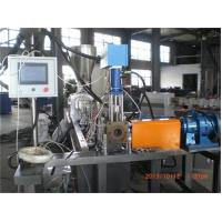 Quality Good Appearance Pellets of WPC Extrusion Machine With Parallel Twin Screw Extruder wholesale