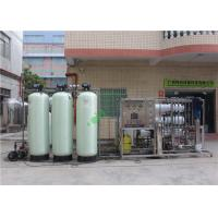 Quality Salinity Desalination Of Brackish Wate r/ Salt Water To Drinking Water Machine wholesale