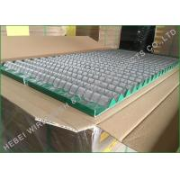 Quality Long Working Life Shale Shaker Screen HP600 For Oilfield Drilling wholesale
