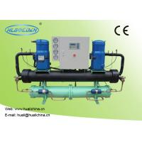 Quality HUALI Heat exchanger open Water Cooled Water Chiller small SIZE wholesale