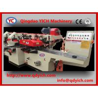 Quality Five Heads Four Side Moulder/ Wood Planer wholesale