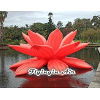 Quality Hot Giant Inflatable Decorative Flower with Blower for Park and Other Places wholesale