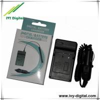 Quality Digital Camera Battery Charger wholesale