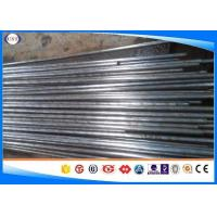Quality St37.4 Cold Rolled Steel Pipe For Mechanical DIN 2391 Precision Standard wholesale