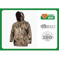 Quality L-202 Digital Camo Sweatshirt , Camouflage Hooded Sweatshirts OEM Accepted wholesale