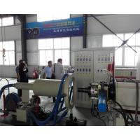 China Multi Purpose PS Foam Food Container Production Line 15-20 Times Per Minute on sale