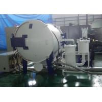 Quality Resistive Type Vacuum Sintering Furnace For Silicon Carbide / Ceramics wholesale