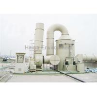 Buy cheap Durable High Efficiency Acid Fume Scrubber for Industries Fume Filter product