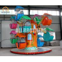 Quality Amusement Park Kids Ferris Wheel FRP And Steel Material CE Approved wholesale