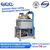 Quality Water-Cooling Automatic Electromagnetic Separator Equipment For Slurry With ISO Certificate 750 model wholesale