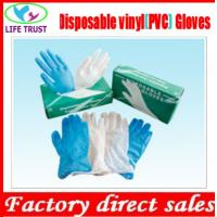 Quality Disposable Clear Powder Free Vinyl Gloves with 4.5g M Size wholesale