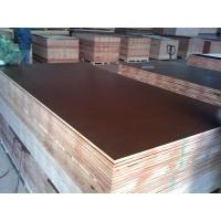 Buy cheap 15mm black browm red film faced shuttering plywood construction plywood product