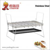 China Foldable Removable Charcoal Barbecue Grill on sale