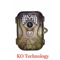 Quality KO-HC01 12MP Digital Hunting Trail Camera With MMS Trial wholesale
