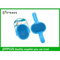 Quality Hand Held Rubber Pet Brush Dog Grooming Brush Multi Function PC0350 wholesale