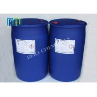 Quality 96.0% 2694-54-4 Purity Cross Linking Agents TATM  Effective Sensitizer wholesale