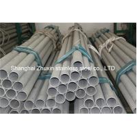 Quality Hot Rolled  AISI GB DIN JIS EN ASTM Stainless Steel Tube with Annealing Surface wholesale