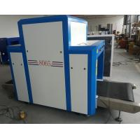 Buy cheap ABNM-8065 X-ray baggage screening machine, luggage scanner from wholesalers